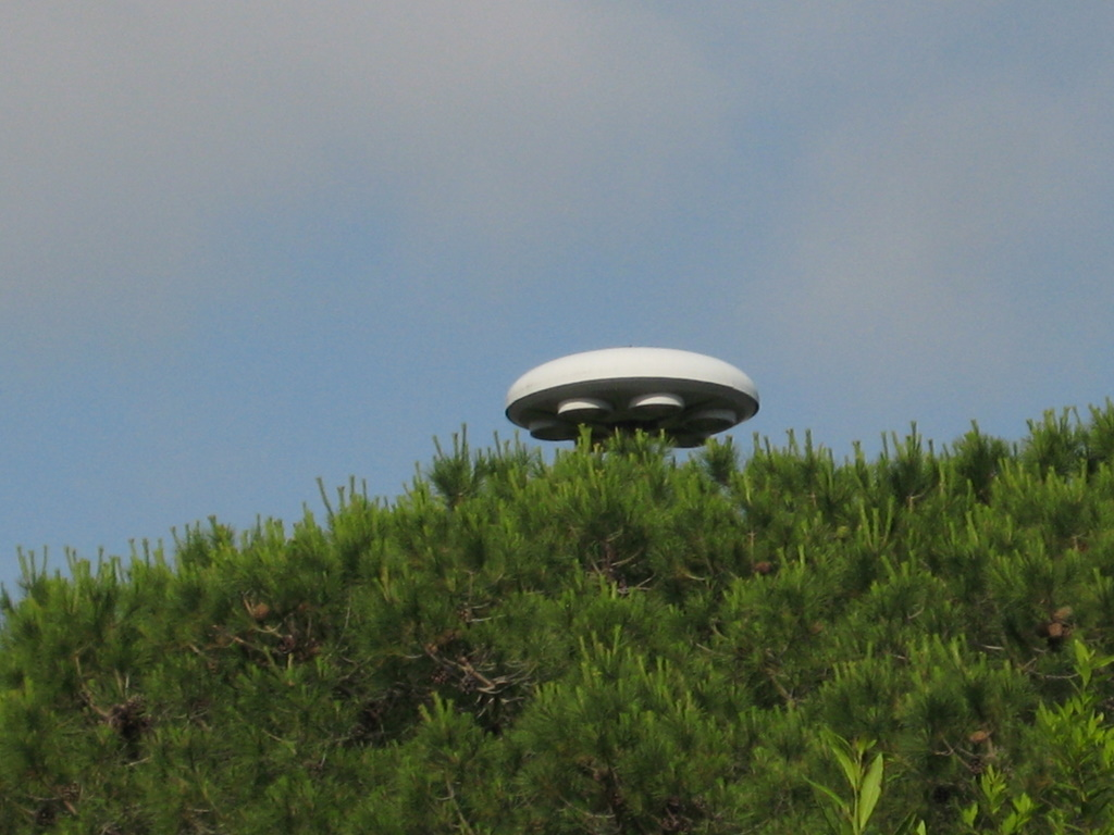 UFO (UFO) - similarity image