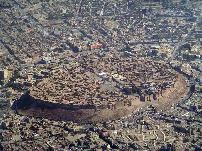 Arbil the oldest city in the world record strange Oldest city in the world