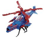 Spidercopter (Transportation) - similarity image