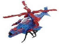 Spidercopter (Transportation) - similarity