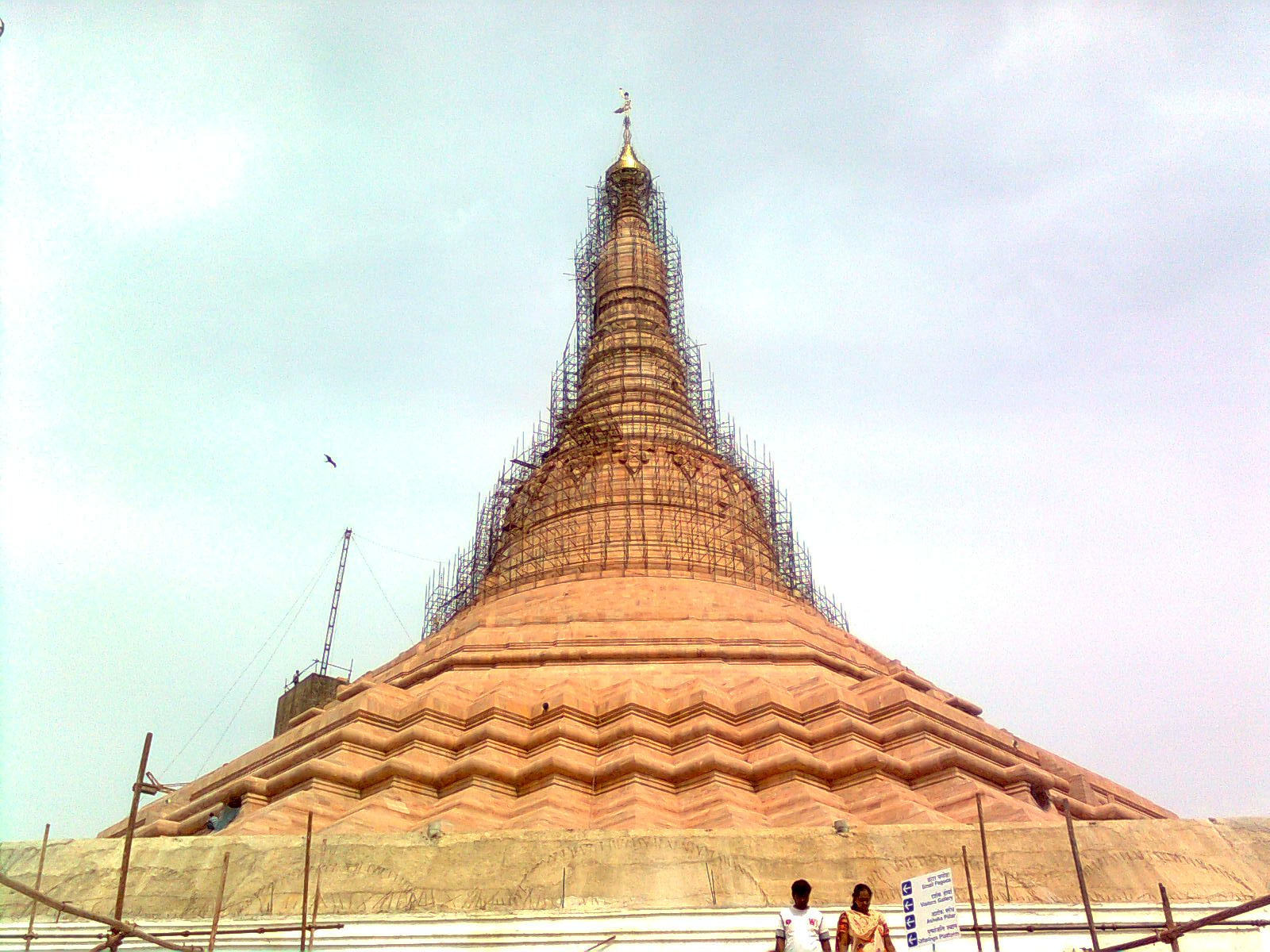 Global Vipassana Pagoda - the largest stone dome in the world (Monument) - similarity image