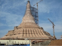 Global Vipassana Pagoda - largest stone dome in the world (Monument) - similarity